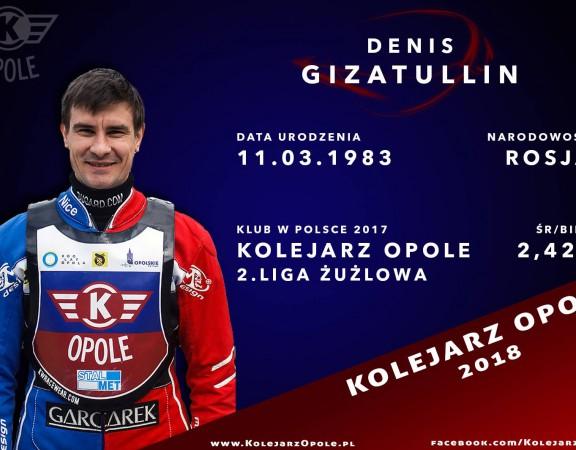 Denis Gizatullin