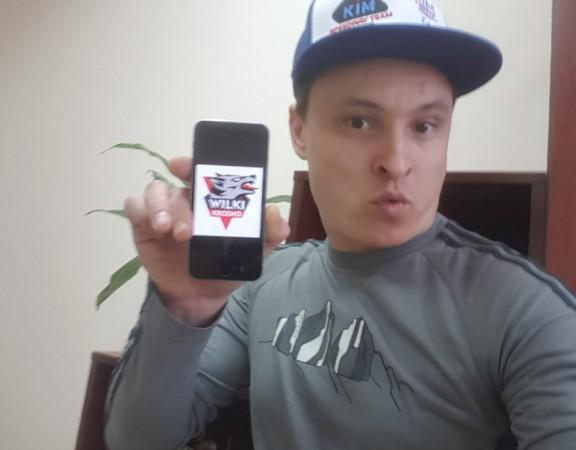 Wilki Krosno Andriej Karpow